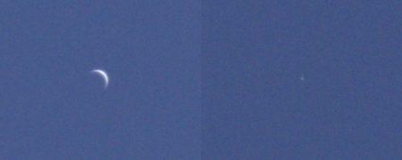 Výřezy ze snímku v ohnisku ED80/600.